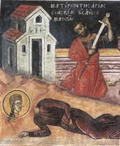 День памяти преподобномученицы Евдокии