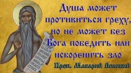 Православный катехизис православная электронная