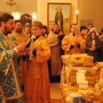 Освящение свечей на Сретение